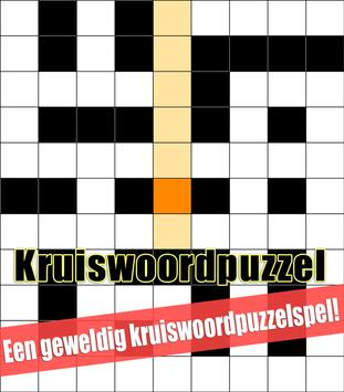 Crossword Dutch Puzzles Game Free screenshot 1