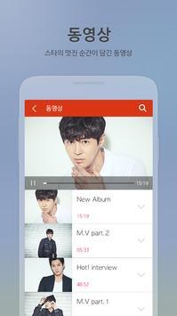 JUNJIN apk screenshot