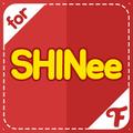 ファンダム for SHINee