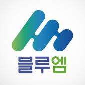 블루엠 icon