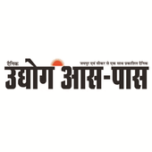 Dainik Udyog Aas Pass icon