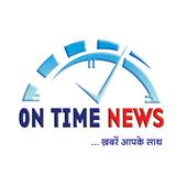 Ontimenews - Hindi News App icon