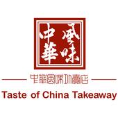 Taste Of China Takeaway, Edinburgh icon