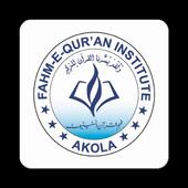 Fahm-e-Qur'an icon
