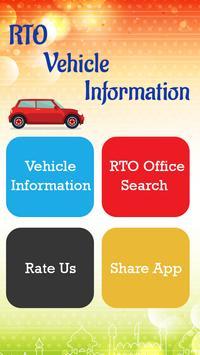 RTO Vehicle Information screenshot 1