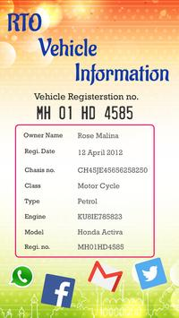 RTO Vehicle Information screenshot 3