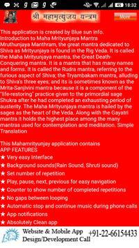 Maha Mrityunjaya महा मृत्युंजय screenshot 3