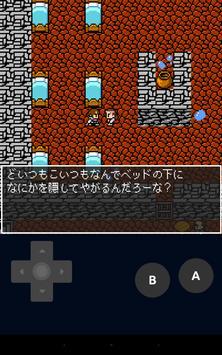 夢想家脱出!RPG風 脱出ゲーム poster