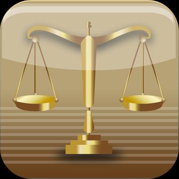 조문별 쟁점별 특허판례 apk screenshot