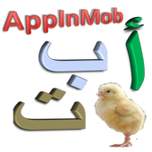 Arabic Alphabets - letters icon
