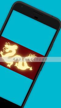 Chinese Mandarin Love Songs apk screenshot