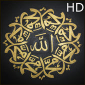 Allah Wallpapers HD icon
