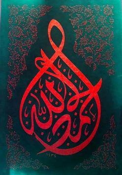 Allah Wallpapers HD screenshot 3