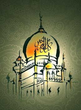 Allah Wallpapers HD الملصق