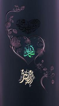 Allah Wallpapers HD تصوير الشاشة 10