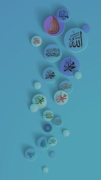 Allah Wallpapers HD تصوير الشاشة 11