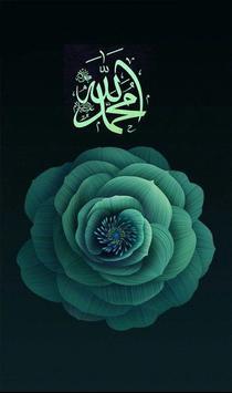 Allah Wallpapers HD screenshot 12