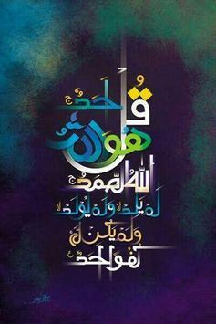 Allah Wallpapers HD تصوير الشاشة 14