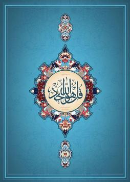 Allah Wallpapers HD screenshot 15