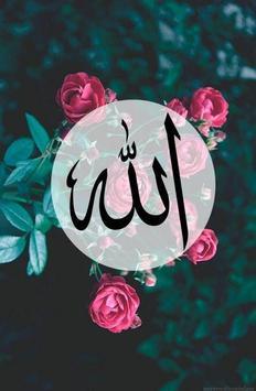 Allah Wallpapers HD screenshot 1
