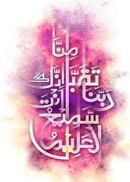 Allah Wallpapers HD screenshot 4