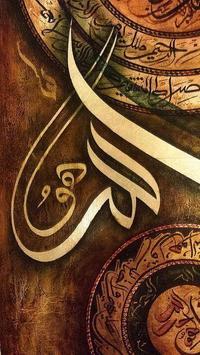 Allah Wallpapers HD screenshot 5
