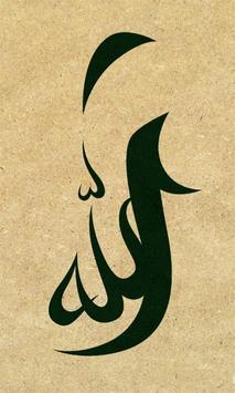 Allah Wallpapers HD screenshot 6