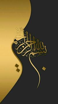 Allah Wallpapers HD تصوير الشاشة 9