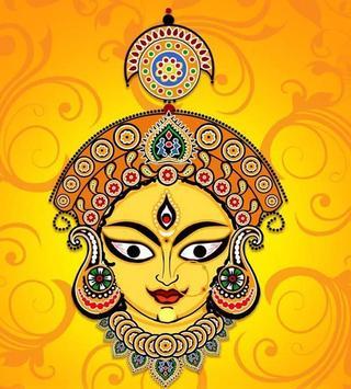 Durga Devi Wallpapers (Navaratri/Dussehra Special) imagem de tela 14
