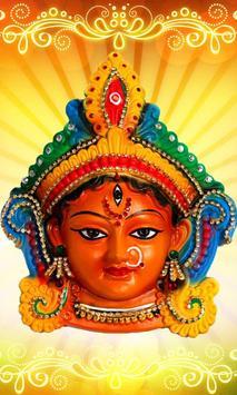 Durga Devi Wallpapers (Navaratri/Dussehra Special) imagem de tela 6