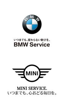 BMW GROUP SERVICE LINK poster