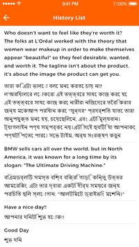 Bengali to English Dictionary screenshot 4