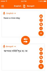 Bengali to English Dictionary screenshot 1