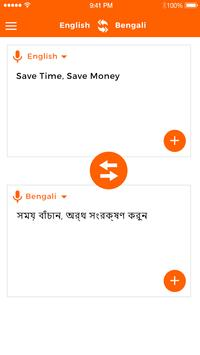 Bengali to English Dictionary screenshot 3