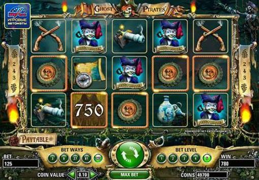 Играть в игровые автоматы обезьянки кредит 50000