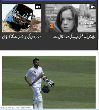 VOA Urdu screenshot 5