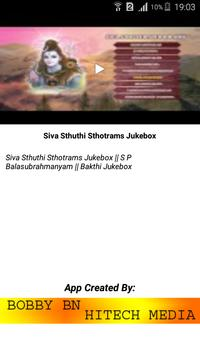Lord Shiva Puja Songs apk screenshot