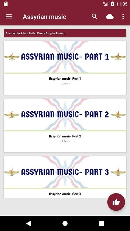Assyrian music for android apk download.