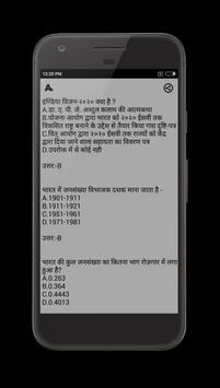 GK in Hindi screenshot 4
