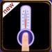 قياس الحرارة بالبصمة 2017