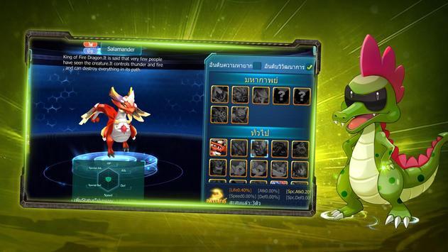 Boke Fantasy screenshot 4