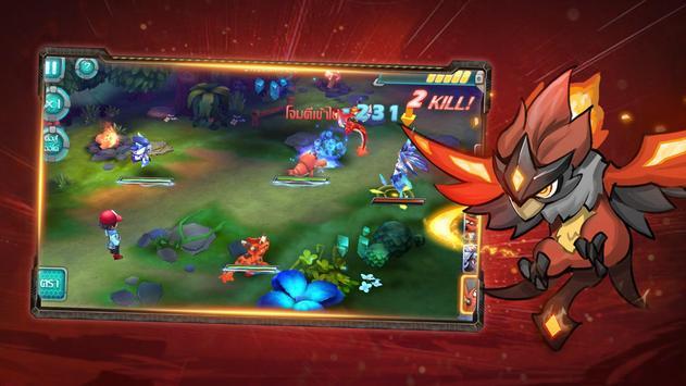 Boke Fantasy screenshot 3