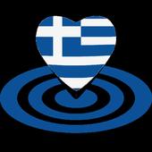 Greek Guide (Unreleased) icon