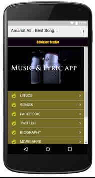Amanat Ali - Best Songs & Lyrics apk screenshot