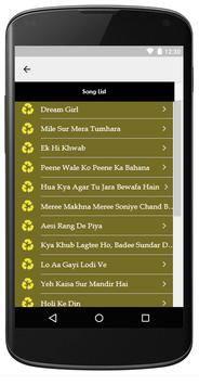 Hema Malini - Greatest Movie Songs screenshot 4