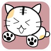 BoomBoomCat Sticker icon