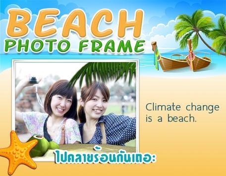Beach Photo Frames poster