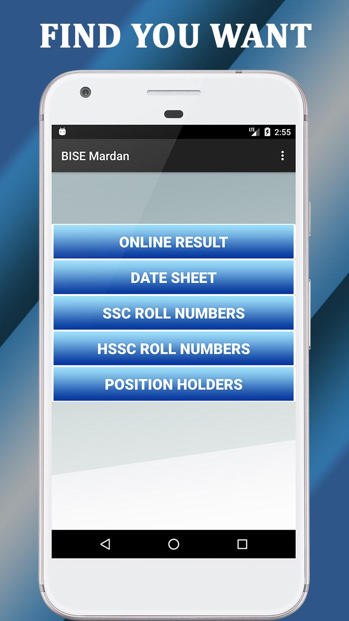 BISE Mardan for Android - APK Download