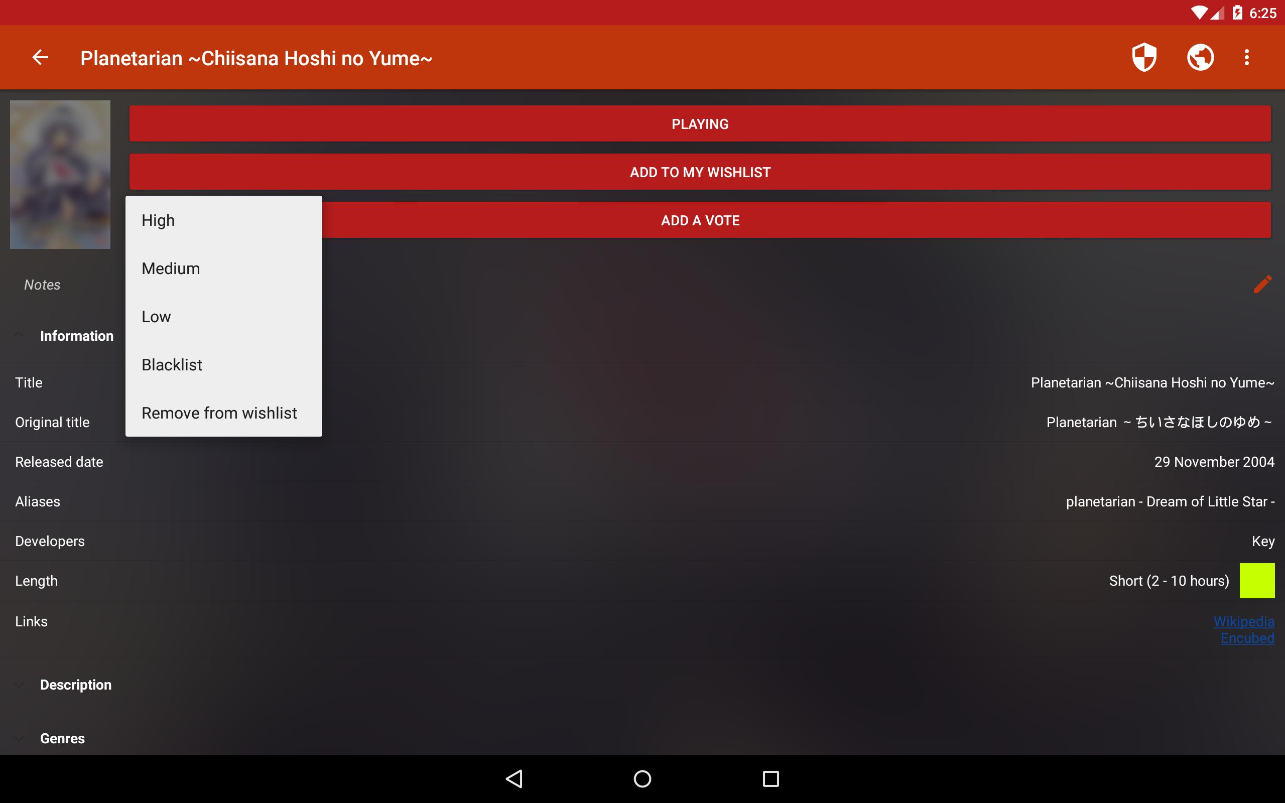VNDB Android for Android - APK Download