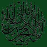 Тафсир ибн Касира
